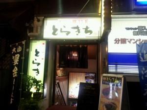 ママチャリ琵琶湖1周ツアー(上)