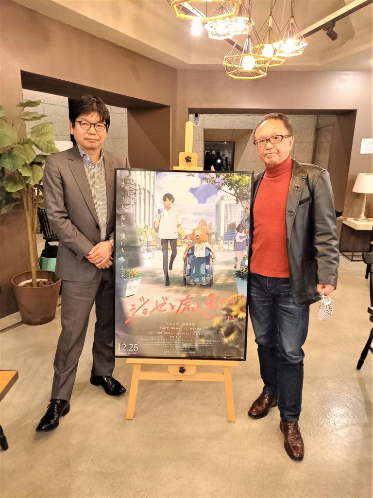 アニメ映画『ジョゼと虎と魚たち』の制作会社ボンズの南社長とのインタビュー原稿