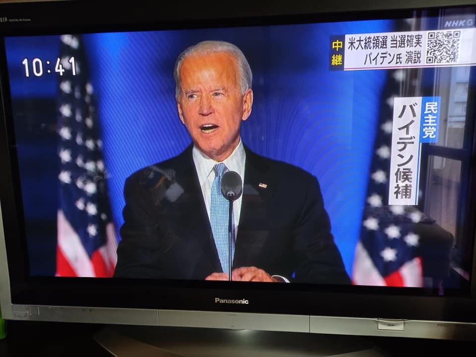 次期米大統領に民主党のバイデン氏~!