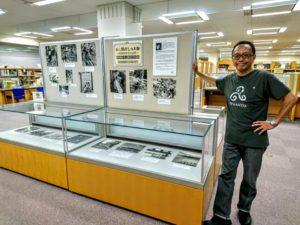 明日(21日)から亡き父親の写真展『あゝ、懐かしの大阪~昭和30年代の息吹~』が開催