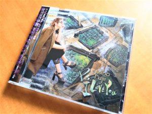 実力派ジャズ・シンガー&ピアニスト、藤井美穂さんの1stアルバム『藤井美穂 P.S.I Love You』がリリース~(^_-)-☆