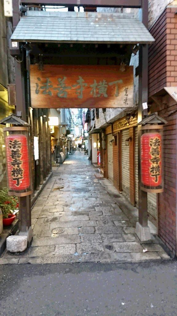 大阪ストーリー(7) 法善寺の〈ヒロイン〉、お福さん