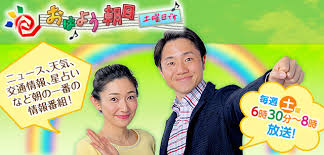 18日(土)、またまた、ABCテレビ「おはよう朝日土曜日です」で映画を語ります~(^_-)-☆