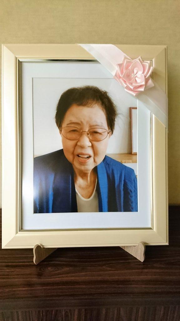 90歳の母との別れ……