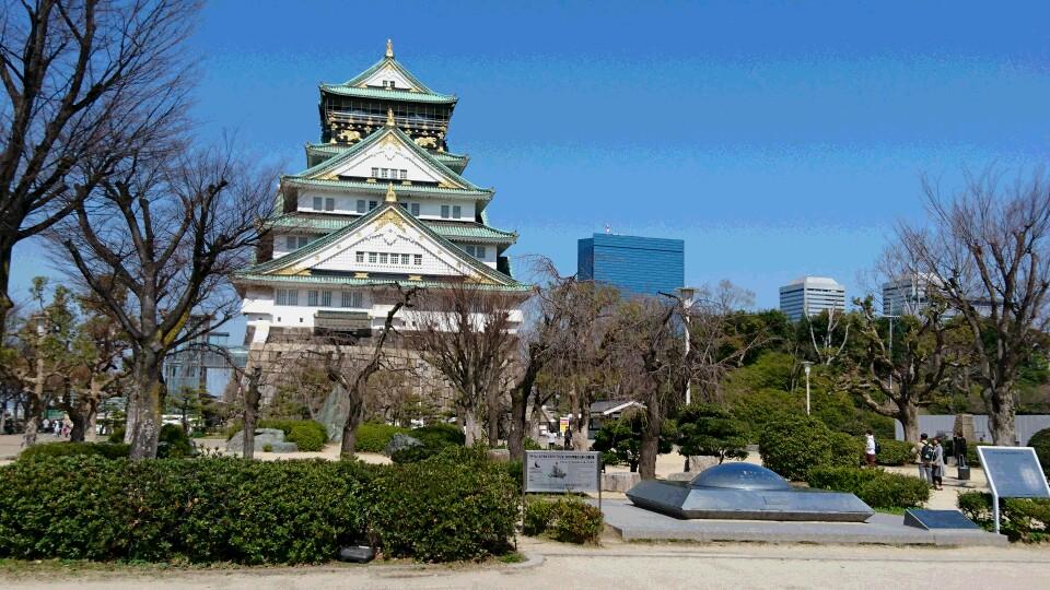大阪ストーリー(14) 上町台地をゆく~ママチャリで北から南へ縦断~〈前編〉