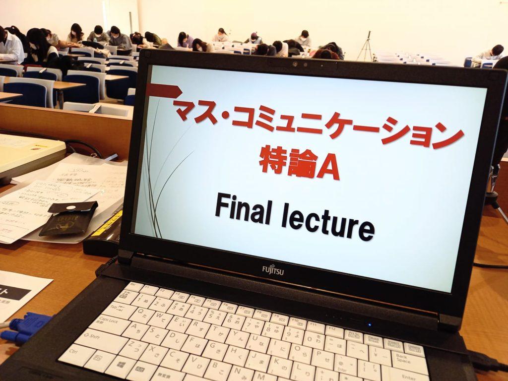 関大の講義、無事に終了~(^_-)-☆