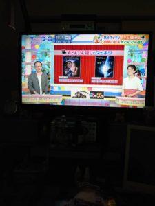 今朝、ABCテレビ『おはよう朝日 土曜日です』に出演しました~(^_-)-☆