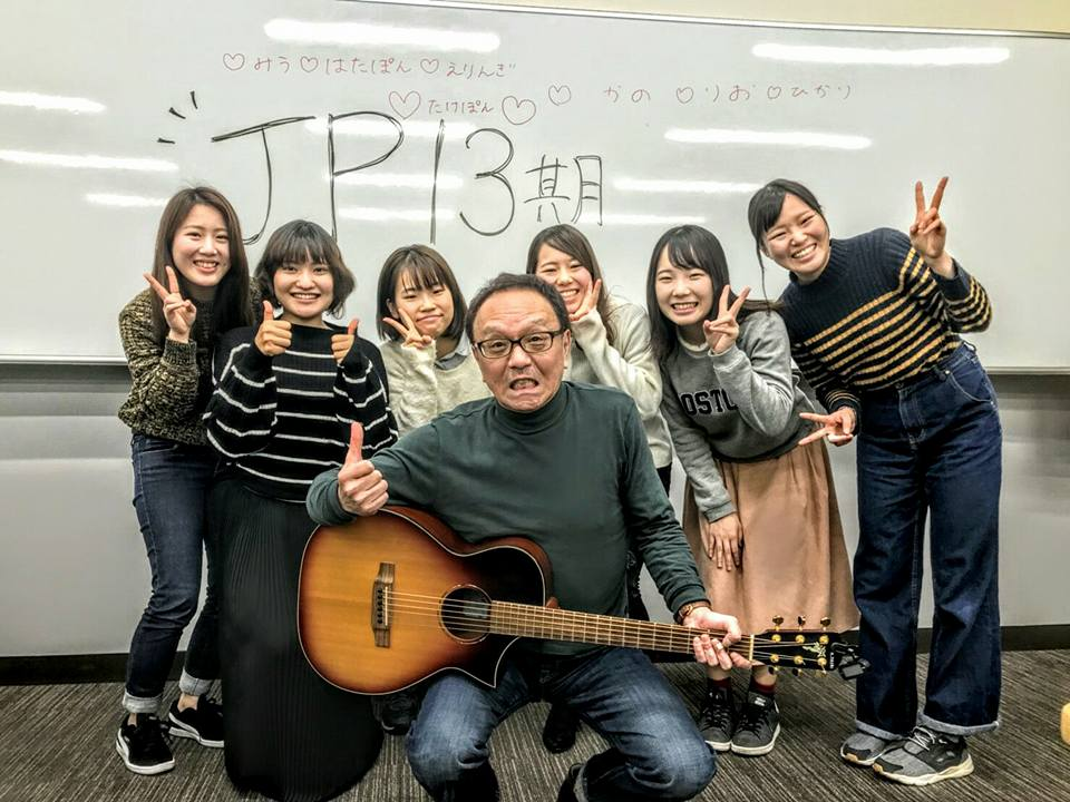 関大JP13期生の授業、終了~(^_-)-☆