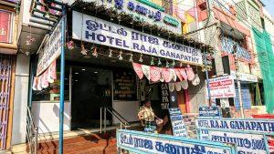 (3)南インド・タミルナードゥ州への旅~3日目(5月21日)