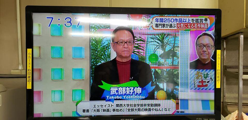 今朝のテレビ出演、楽しかったです~(^_-)-☆