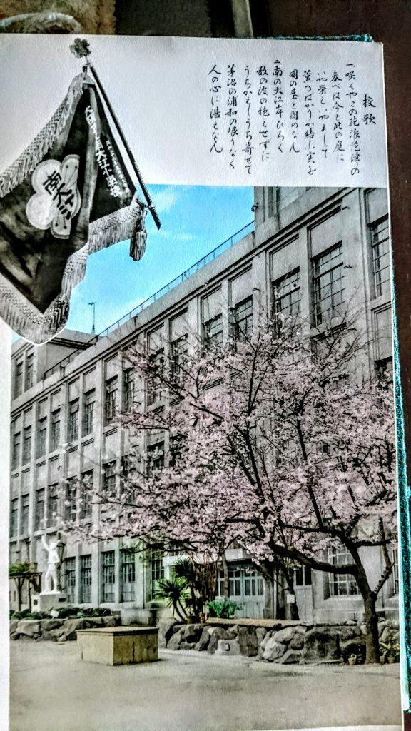 半世紀ぶり、初めての小学校の同窓会~!(^^)!