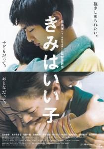 映画ファンのためのサイト、シネルフレ(cine reflet)でぼくの映画エッセイがスタート~(^_-)-☆