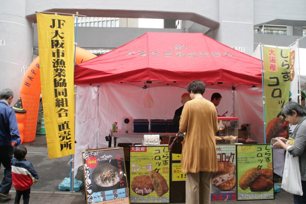 大阪ストーリー(12) 大阪市内で漁業!?~大阪湾と淀川河口は「魚の宝庫」~