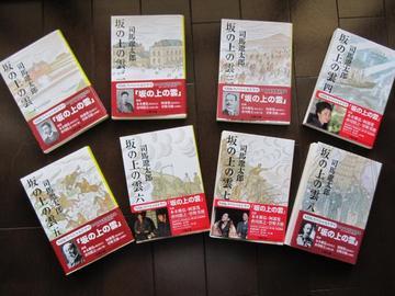 バルト3国レポート(8)~