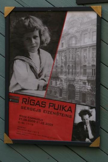 リガ映画博物館(2)