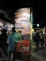 甲子園は歴史がいっぱい詰まっています