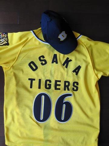 大阪タイガース