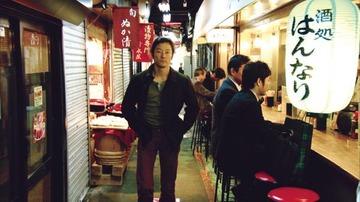飲むのはほどほどに 日本映画『酔いがさめたら、うちに帰ろう。』