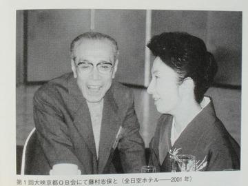 鈴木さん(2)