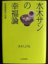お酒を飲みながら読むのにオススメする本(3)