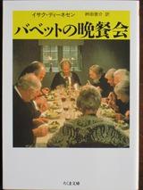 お酒を飲みながら読むのにオススメする本(9)