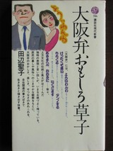 お酒を飲みながら読むのにオススメする本(10)