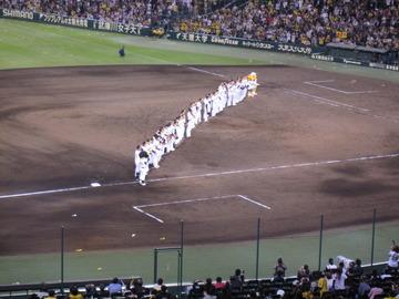 阪神、甲子園最終ゲーム~ええ試合でした