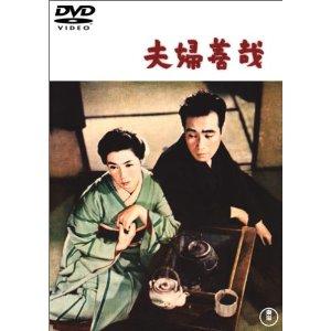 映画の地を訪ねて(9)~大阪・法善寺 『夫婦善哉』