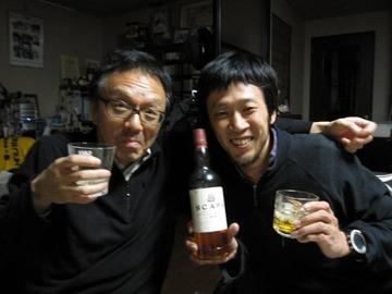 世界1周をめざしている教え子と楽しいお酒~!
