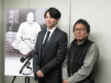 高橋監督、吉沢悠