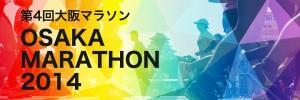 大阪マラソンまであと1週間~(^^♪