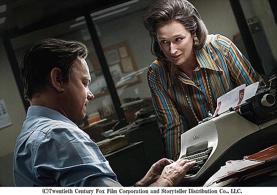 報道の自由を高らかに謳う~米映画『ペンタゴン・ペーパーズ/最高機密文書』