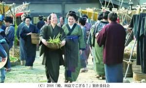 tonorisoku-500-4